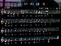 20140503_日本教育音楽協会_小出浩平_040