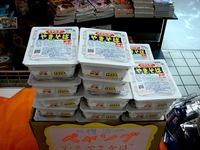 20150609_まるか食品_カップ焼きそばペヤング_復活_1933_DSC08488