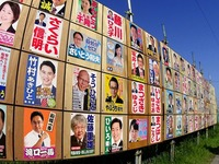 20150426_統一地方選挙_1522_DSC00443T