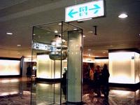 20051220_JR東京駅_銀の鈴_1840_DSC01221