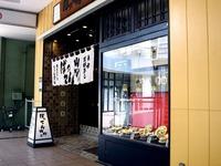 20140812_ららぽーとTOKYO-BAY_ばってん山内_1112_DSC00472
