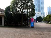 20141026_幕張_神田外語大学_学食_アジアン食堂食神_1013_DSC04537