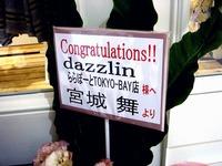 20140625_ららぽーとTOKYO-BAY_TrendSquare_2007_DSC08419