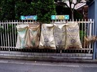 20060603_船橋市方式資源ゴミ回収_1141_DSC03653