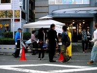 20141025_船橋情報ビジネス専門学校_文化祭_1018_DSC03830