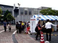 20141004_幕張_京成バスお客様感謝フィスティバル_1012_DSC00327