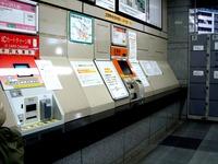 20121223_東葉高速鉄道_八千代緑が丘駅_1540_DSC07248