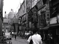 1963年_東京都_有楽町_飲食店街_110