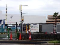 20140823_船橋市若松1_オーケーストア船橋競馬場店_1544_DSC02472