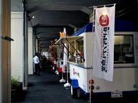 20151123_東京都千代田区神田_B-1グランプリ食堂_082