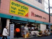 20081206_船橋市海神4_スーパーマックス海神店_1036_DSC03014