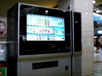 20100902_自動販売機_顔認識_品川駅_0858_DSC07218