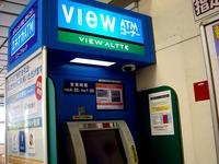 20131214_JR東日本_JR東船橋駅_エキナカATM_1054_DSC02995