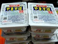 20150609_まるか食品_カップ焼きそばペヤング_復活_1933_DSC08491T
