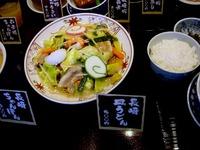 20140812_ららぽーとTOKYO-BAY_ばってん山内_1112_DSC00477