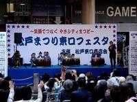 20151004_第42回松戸まつり_松戸駅前_1000_DSC01915