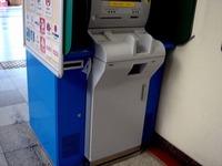 20131214_JR東日本_JR東船橋駅_エキナカATM_1054_DSC02996