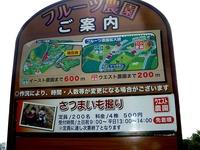 20151003_千葉県富津市田倉_マザー牧場_0947_DSC01572