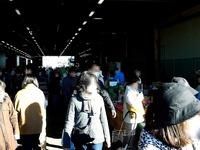 20141206_ふなばし楽市_船橋市地方卸売市場_0935_DSC01086