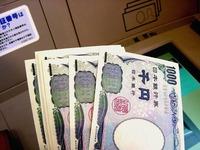 20050312_銀行ATM_現金自動預け払い機_1338_DSC06402