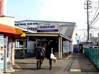 20140201_京成船橋競馬場駅前_ATM_廃止_1336_DSC03719