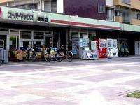 20040717_船橋市若松2_スーパーマックス若松店_DSC03935t