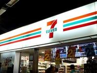 20140819_京急鉄道_駅コンビニ_セブンイレブン_1945_DSC01561
