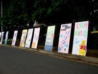 20150919_千葉県立松戸六実高校_松毬祭_文化祭_1110_DSC08674