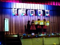 20141214_ミニ音楽祭_船橋キッズウクレレバンド_1158_DSC01890