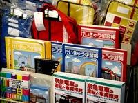 20140819_京急鉄道_駅コンビニ_セブンイレブン_0946_DSC01533