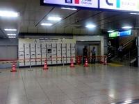 20150601_JR東京駅_コインロッカー女性遺体事件_1941_DSC02521