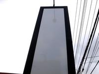20140201_船橋市宮本2_焼肉きんぐ_食べ放題_0838_DSC03434