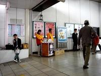 20150419_中山競馬場_皐月賞_かつサンド_1032_DSC00332