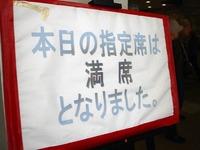 20150419_船橋市古作1_中山競馬場_皐月賞_1041_DSC00360