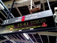 20161016_JR武蔵野線_西船橋駅_ATOS_アトス_1531_DSC00467T