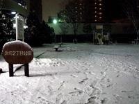 20140214_千葉県船橋市南船橋地区_関東に大雪_2026_DSC05170