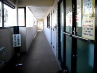 20150221_船橋市西船5_船橋市西図書館_1220_DSC01699