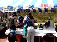 20160409_あけぼの山農業公園_福島県只見町特産品_1209_DSC00933