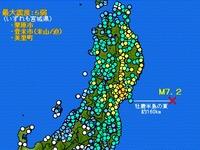 20110309_東日本大震災_東北地方太平洋沖地震_前震_前兆_072