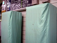 20151109_JR東日本_鎌倉製作所_気化式涼風扇_1851_DSC07322T