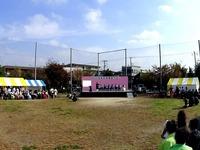 20151107_ちかわ市民まつり_大洲防災公園_1007_DSC01330