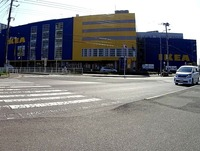 20150426_船橋市浜町2_IKEA船橋_9th-Birthday_1522_DSC00444