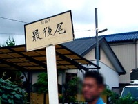 20140628_市川市湊1_行徳湊水神宮_水神祭り_1720_DSC09151T