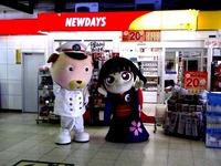 20160109_佐倉市_おかっぱ頭_カムロちゃん_駅長犬_DSC10470