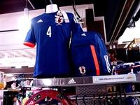 20140528_ワールドカップ_ガンバレサッカー日本代表_1953_DSC02897