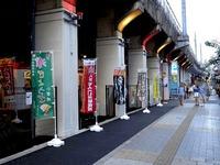 20151123_東京都千代田区神田_B-1グランプリ食堂_012