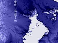 20170221_平安海進_東京海進_3m_26734