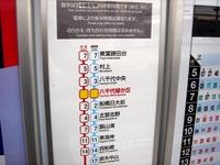 20121223_東葉高速鉄道_八千代緑が丘駅_1549_DSC07283