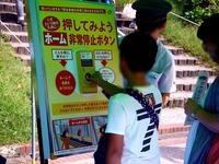 20150921_津田沼駅開業120周年_イベント_1141_DSC09985