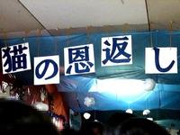 20140914_千葉県立船橋東高校_飛翔祭_1032_DSC06412T